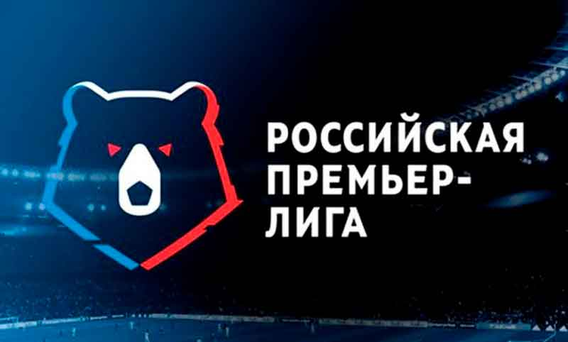 Футбол. 6 тур РПЛ. «Ростов» - «Рубин»
