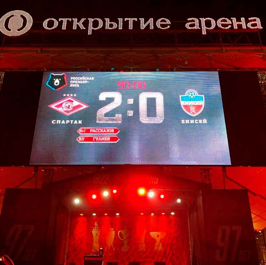 Глушаков поздравил коллег по команде