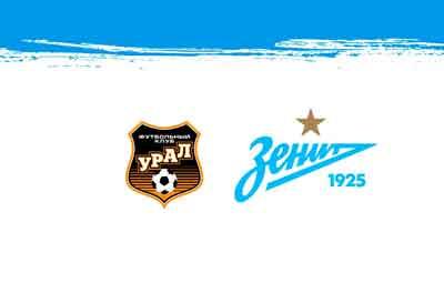 Футбол. 12 тур РПЛ чемпионата России. 6 октября