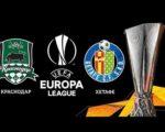 "Футбол. 2 тур Лиги Европы. ""Краснодар"" - ""Хетафе"""