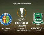 "Футбол. 6 тур Лиги Европы. ""Хетафе"" - ""Краснодар"""