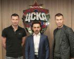 Березуцкие вернулись в ЦСКА