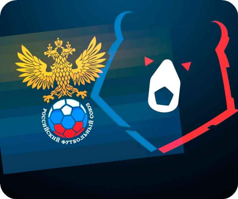 РПЛ и РФС. Варианты завершения сезона