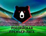 Чемпионат России со зрителями
