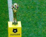 Футбольный сезон 2020/2021 уже в августе
