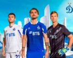 "Форма ""Динамо"" на новый сезон"