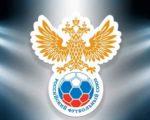 Сборная России по футболу на ближайшие матчи