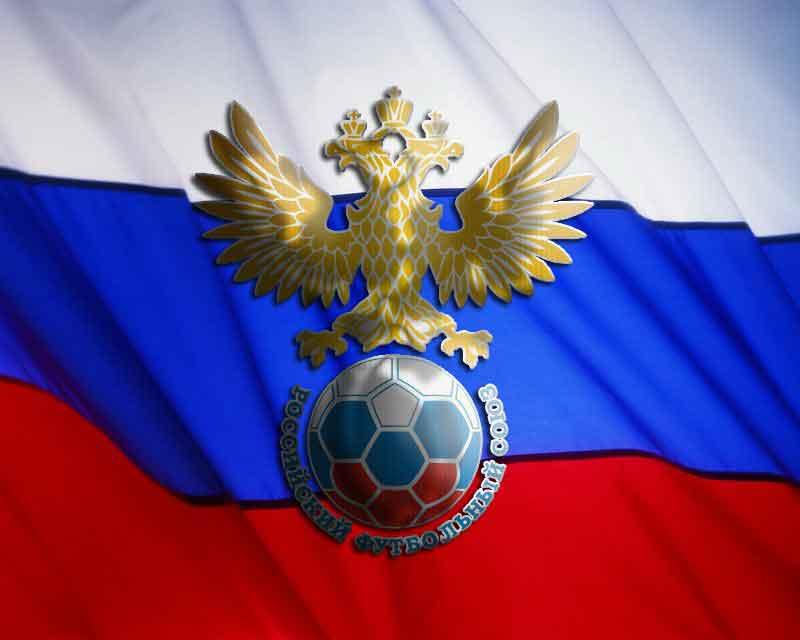 Изменения в сборной России
