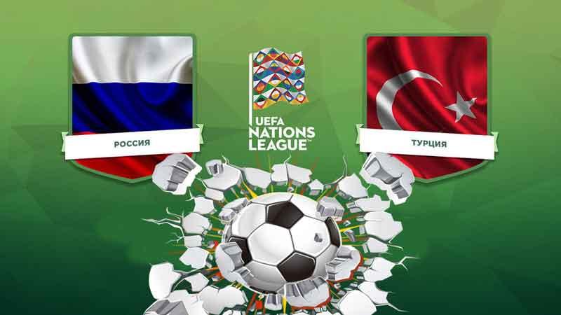 Футбол. Лига наций УЕФА. Сборная России - сборная Турции
