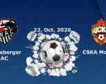 """Футбол. Лига Европы УЕФА. """"Вольфсберг"""" - ЦСКА"""