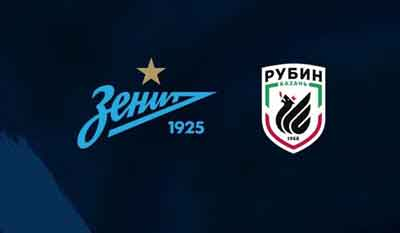 Футбол. 12 тур РПЛ чемпионата России. 24 октября
