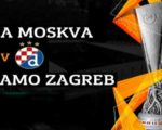 "Футбол. Лига Европы УЕФА. ЦСКА - ""Динамо"" (Загреб)"