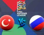 Футбол. Лига наций УЕФА. Сборная Турции - сборная России