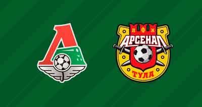 """Локомотив"" - ""Арсенал"" 15 тур"
