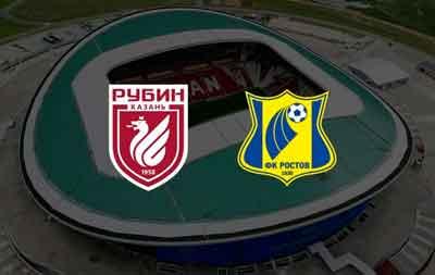 Футбол. 15 тур РПЛ Рубин - Ростов