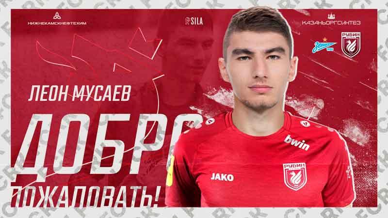 """Леон Мусаев в """"Рубине"""""""