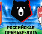 "Футбол. 8 тур РПЛ чемпионата России. ""Уфа"" - ""Химки"""