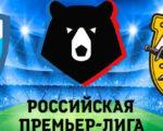 "Футбол. 8 тур РПЛ чемпионата России. ""Нижний Новгород"" - ""Арсенал"""
