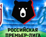 "Футбол. 8 тур РПЛ чемпионата России. ""Рубин"" - ""Зенит"""